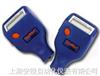 QNix 4200/4500:涂层测厚仪