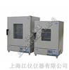 DHP-9052恒温培养箱