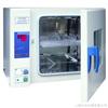 HPX-9052MBE恒温培养箱