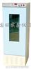 150A.250B数显生化培养箱