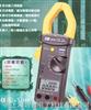 台湾泰仕TES-3079真均方根值交流钩表