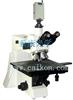 DMM-990C暗场大平台金相显微镜