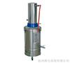 YN-ZD-Z-10不锈钢电热蒸馏水器