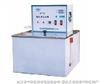 SYC/SYC-1015D智能不鏽鋼超級恒溫水槽