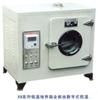 HH-0A恒温培养箱HHA-0