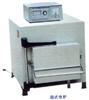 Sx2-2.5-10高温马弗炉 箱式电炉
