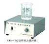 EMS-10超大功率磁力搅拌器 实验室搅拌器