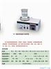 HJ-3数显恒温磁力搅拌器厂家-价格,报价