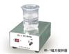 85-1型磁力搅拌器厂家价格