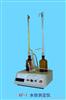 KF-1水分测定仪