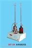 KF-1B水分测定仪