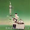 RE-52AA旋转蒸发仪|旋转蒸发仪价格