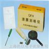 QFH-A百格刀