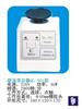 QL-901旋涡混合器|漩涡混合器厂家,价格