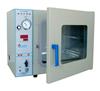 DZF-6050MBE真空干燥箱 真空干燥箱厂家