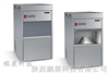 IMS-40日产40公斤雪花制冰机|制冰机速度快