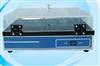 简洁式台式紫外线透射仪