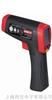 UT302B/UT302C紅外線測溫儀