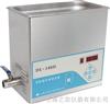 DL-D系列智能超声波清洗器/超声波清洗机