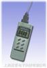台湾衡欣AZ8811防水型温度计