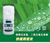 S-CL501便携式余氯测定仪_余氯检测仪