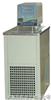 HX-1050/HX-2015/HX-3510/HX-4015低温恒温槽