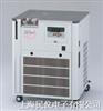 東京理化EYELA CA-1310冷卻水循環裝置