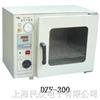 DZF-150/250/300数显真空干燥箱
