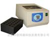 多功能数显恒温消解器/恒温消解仪(COD消解仪)