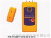 纸张水分测定仪/水分测定仪/水分测定仪HT-904