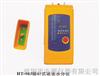 纸张水分测定仪/水分测定仪/水分测定仪HT-903