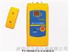 木材水分测定仪/水分测定仪PT-90D