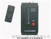 木材水分测定仪/水分测定仪PT-90B
