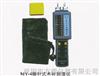 木材水分测定仪/水分测定仪MY-4