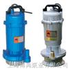 QDX型小型清水潜水泵
