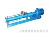 G型偏心单螺杆泵