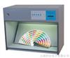 CAC-600CAC-600標準光源對色燈箱