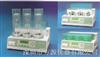 透氧仪/薄膜透氧仪/容器透氧仪