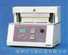 热封试验仪/热封试验仪H3/热封试验机
