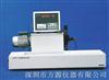 拉伸剪切试验机/高精度拉伸剪切试验机/拉伸剪切试验仪