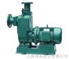 ZWL型直联式自吸无堵塞排污泵