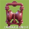 QBY型第一代气动隔膜泵