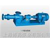 I-1B型污泥螺杆泵(浓浆泵)