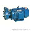 W型直连式单级漩涡泵