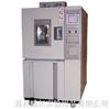 DWJS系列高低温湿热交变试验箱