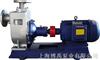 ZXP型不锈钢化工自吸泵