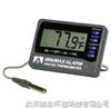 美國deltatrak12207報警溫度計