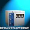 HGT-300EHGT-300E氮氢空一体机