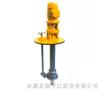 化工泵:FY型液下式化工泵