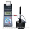 HS141北京时代轧辊专用型硬度计